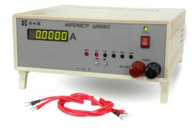 ЦА8500 — амперметры переменного и постоянного тока