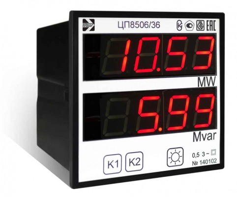 ЦП8506 — ваттметры, варметры, ваттварметры щитовые цифровые