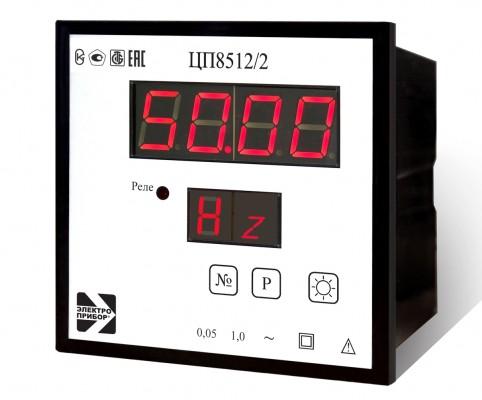 ЦП8512 — частотомеры, измерители температуры щитовые цифровые