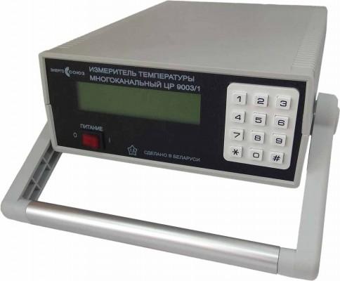 ЦР 9003/1 — измеритель температуры многоканальный