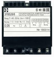 ЭП8528 — преобразователи измерительные частоты переменного тока