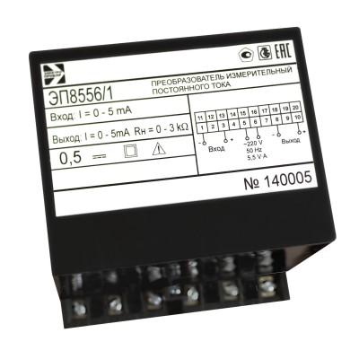 ЭП8556 — преобразователи измерительные постоянного тока