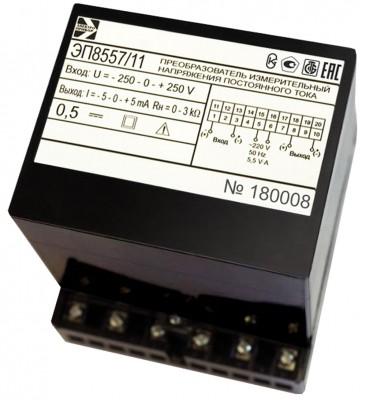 ЭП8557 — преобразователи измерительные напряжения постоянного тока