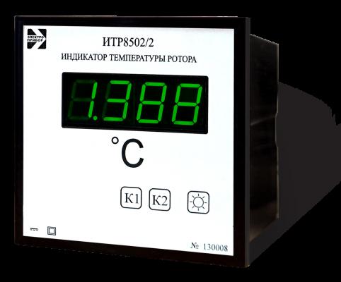 ИТР8502 — индикатор температуры ротора щитовой